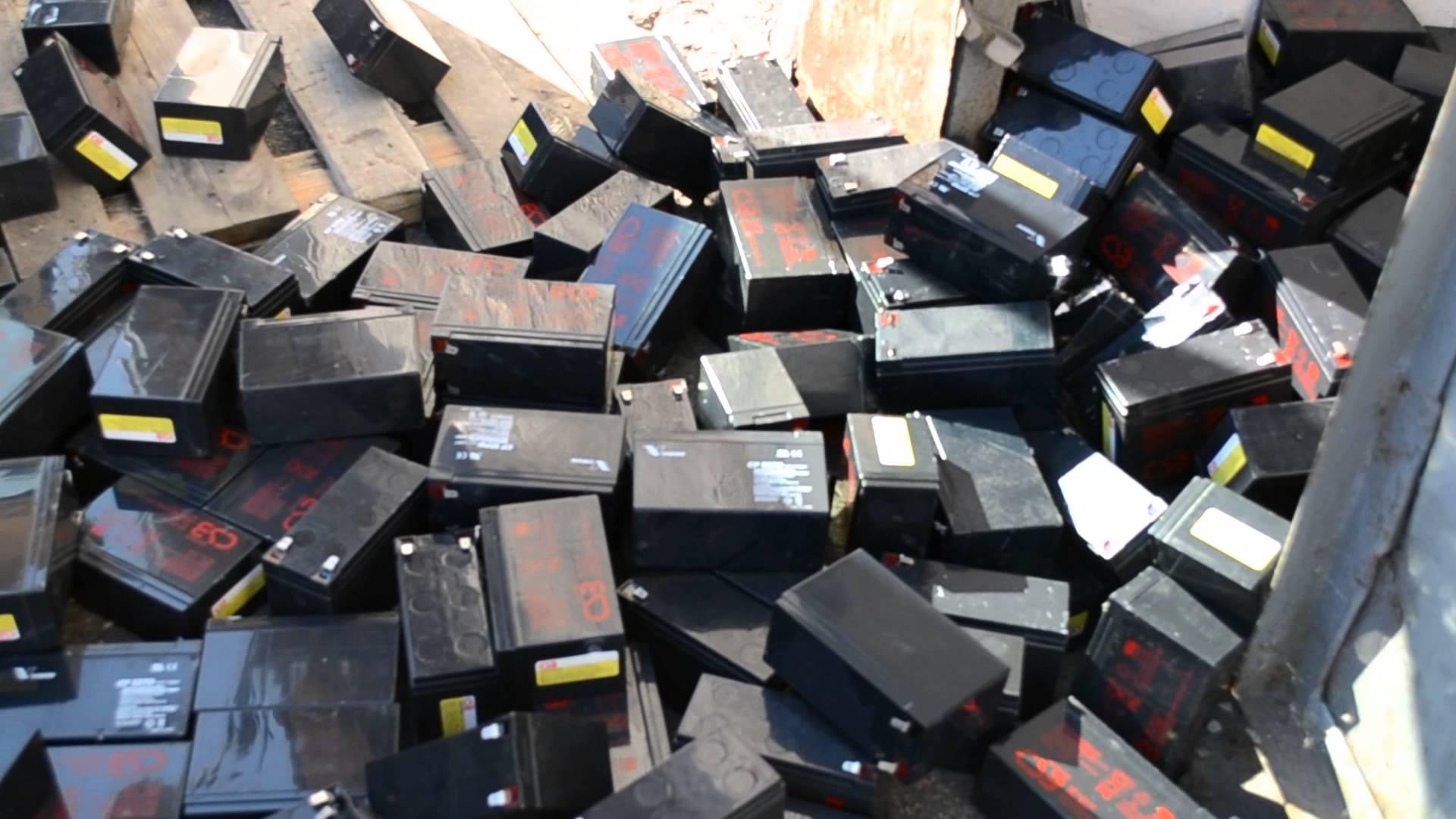 утилизация аккумуляторов в Казани